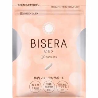 一緒に内臓脂肪減らしませんか!? ヘルスアップ ビセラ 30粒BISERA