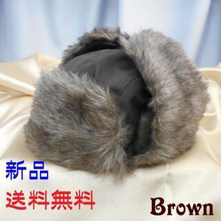 パイロットキャップ フライトキャップ ロシア帽新品(ブラウン) 送料無料