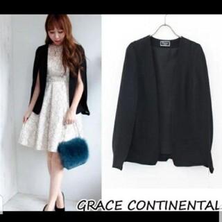 グレースコンチネンタル(GRACE CONTINENTAL)のジャケット 結婚式 スーツ フォクシー セオリー エポカ アドーア ヨーコチャン(ノーカラージャケット)