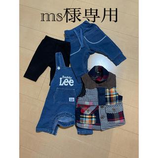 リー(Lee)のベビー/Lee/UNIQLO/ベスト/パンツなどセット(パンツ)