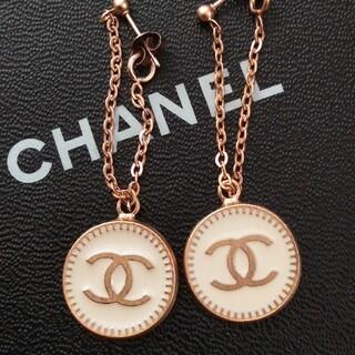 CHANEL - CHANEL チェーン ピアス ココマーク ゴールド シャネル コイン型