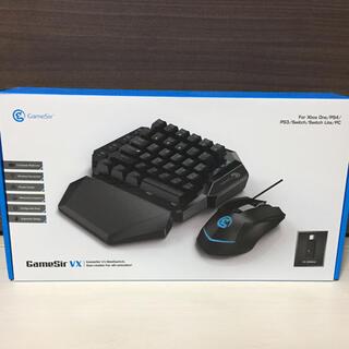 ニンテンドースイッチ(Nintendo Switch)のGameSir VX AimSwitch ゲーミングキーボード マウス(PC周辺機器)