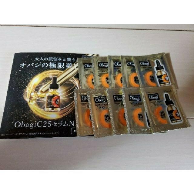 Obagi(オバジ)のオバジC25セラム ネオ サンプル コスメ/美容のスキンケア/基礎化粧品(美容液)の商品写真