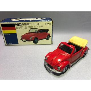 TOMMY - トミカ  青箱 日本製 フォルクスワーゲン 1303S コンバーチブル