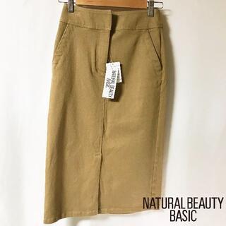 N.Natural beauty basic - 【NATURAL BEAUTY BASIC】デニム スカート 未使用タグ付 新品