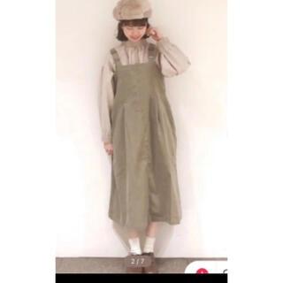 SM2 - sm2  細コーディロイジャンパースカート