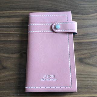 アルビオン(ALBION)のALBION  手帳 2021(手帳)