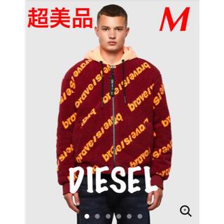 DIESEL - 【超美品】DIESELディーゼルW-DEMOREO ジャケット M 送料無料