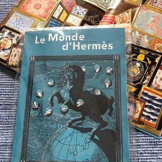 エルメス(Hermes)のエルメス   カタログ2020年秋冬号(その他)