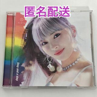 niziu  マユカ CDのみ
