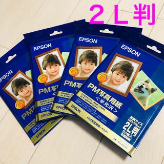 エプソン(EPSON)のエプソン EPSON PM写真用紙半光沢2L判 4パックセット 新品(その他)