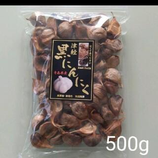 国産 黒にんにく 無添加 500グラム(野菜)