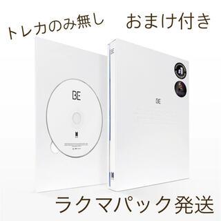 防弾少年団(BTS) - BTS アルバムBE Essential Edition テヒョン グク トレカ
