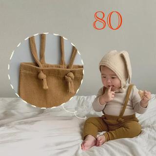 Caramel baby&child  - サイズ80 肩紐コットンリブパンツ サスペンダーリブパンツ