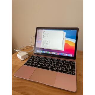 Apple - MacBook (retina12-inch,2017)