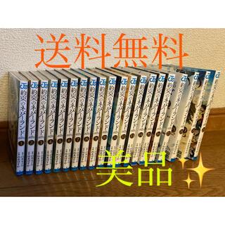集英社 - 美品✨送料無料★約束のネバーランド 1~20巻 全巻セット