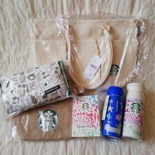 Starbucks Coffee - STARBUCKS スターバックス福袋2021 チケット付セット ディープブルー