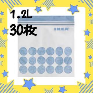 イケア(IKEA)のIKEAジップロック 中サイズ 30枚(収納/キッチン雑貨)