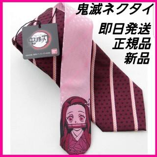 BANDAI - 鬼滅の刃 ネクタイ BANDAI 竈門禰豆子 ワインレッド