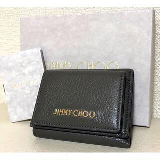 JIMMY CHOO - JIMMY CHOO ☆ 未使用 三つ折り コンパクト ウォレット