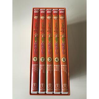 まんが日本昔ばなし DVD-BOX 第1集 DVD