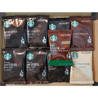 スターバックスコーヒー(Starbucks Coffee)のスターバックス ORIGAMI 飲み比べセット(その他)