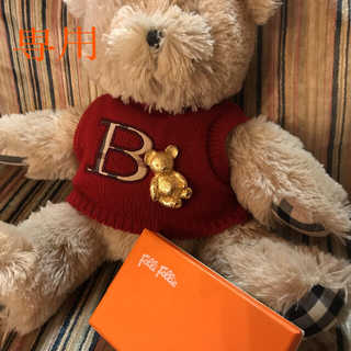 バーバリー(BURBERRY)の超美品♡バーバリー テディベアブローチ ♡2/11迄限定プライス(ブローチ/コサージュ)