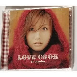 大塚愛 CDA CDアルバム LOVE COOK(ポップス/ロック(邦楽))