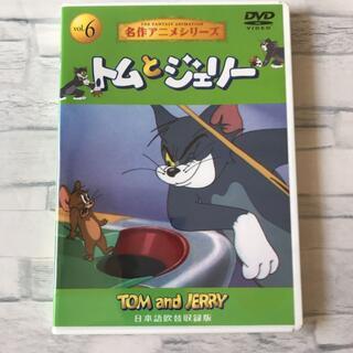 【誰もが知ってるキャラクター】トムとジェリー 日本語吹替収録版