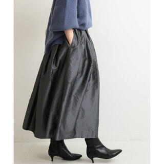 IENA - IENA AIDAタフタギャザースカート グレー 34