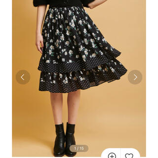 トランテアンソンドゥモード(31 Sons de mode)のトランテアンソンドゥモード 花柄ティアードスカート(ひざ丈スカート)