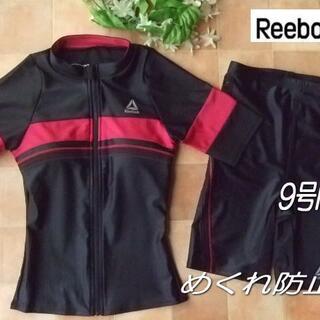 リーボック(Reebok)の新品◆リーボック・袖付フィットネス水着・9号M・ライン・ワイン×黒(水着)