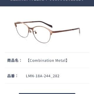 ジンズ(JINS)の新品未使用JINS【Combination Metal】レンズ交換券付(サングラス/メガネ)