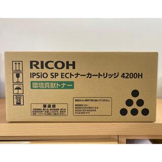 リコー(RICOH)のぷくぷく様専用(PC周辺機器)