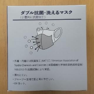 AOKI - AOKI ダブル抗菌・洗えるマスク 5枚入り  アオキ