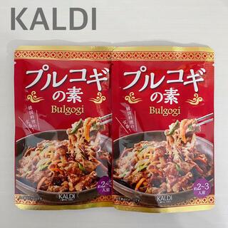 KALDI - カルディ オリジナル プルコギの素 2袋セット