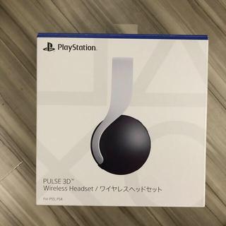 プレイステーション(PlayStation)の【PS5】PULSE 3D™ ワイヤレスヘッドセット(ヘッドフォン/イヤフォン)