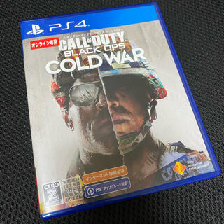 PlayStation4 - コールオブデューティー コールド ウォー PS4