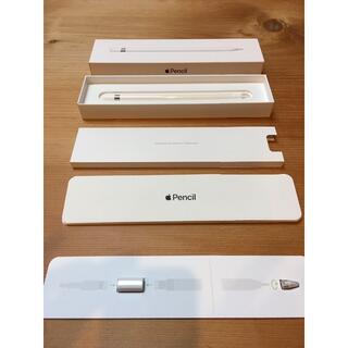 Apple - Apple Pencil アップルペンシル 第一世代 第1世代