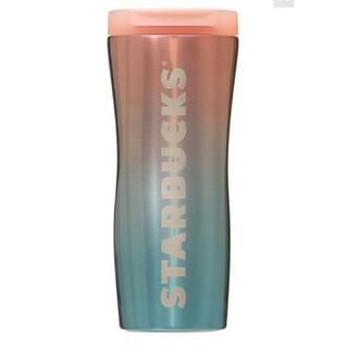 Starbucks Coffee - ホリデー2020ステンレスタンブラーダイヤモンドグラデーション355ml