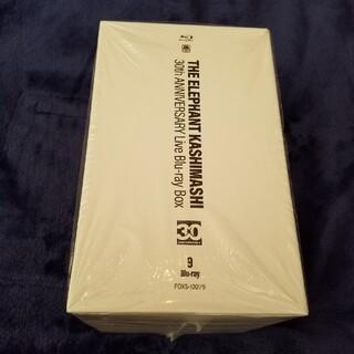 【貴重品】★エレファントカシマシ 30th  Blu-ray Box 9枚組