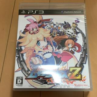 PlayStation3 - 圧倒的遊戯 ムゲンソウルズZ PS3