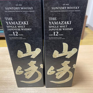 サントリー - ウイスキー 山崎12年 2本セット