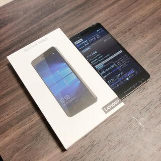 レノボ(Lenovo)の新品 未使用 503LV Windows Phone (スマートフォン本体)