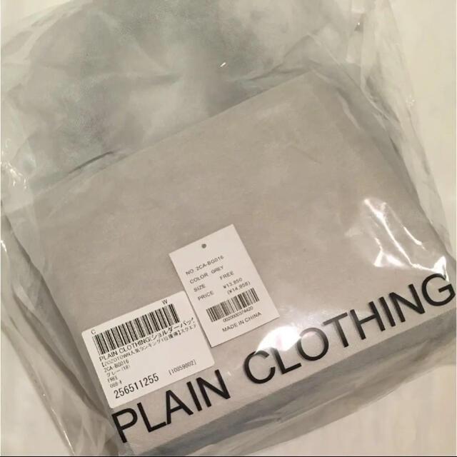 PLAIN CLOTHING(プレーンクロージング)の値下げ!新品◎PLAIN CLOTHING スクエア2WAYショルダーバッグ レディースのバッグ(ショルダーバッグ)の商品写真