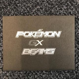 ポケモン - beams ピカチュウ プロモ 封筒付 未開封