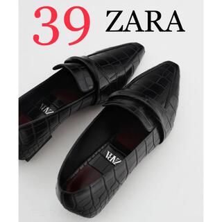 ZARA - 9 ZARA ザラ 新品 スクエアトゥ アニマル柄ローファー 39