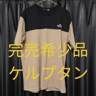 THE NORTH FACE - 完売品❗限定モデル ノースフェイス ケルプタン Tシャツ ヌプシティ L 送料込