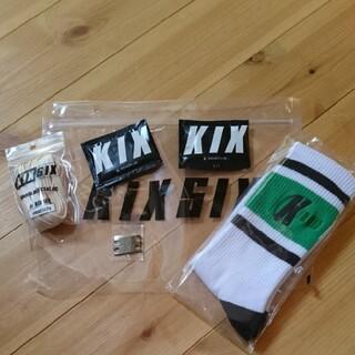 NIKE - kixsix LUCKY BAG 2021