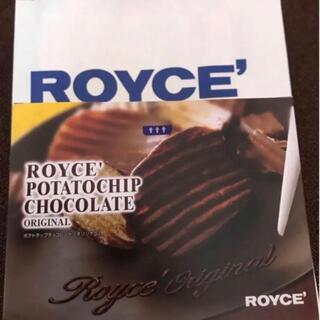 外箱なし ロイズ ポテトチップチョコレート ROYCE 北海道 格安!